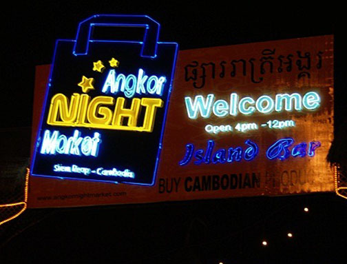 angkor night market neon