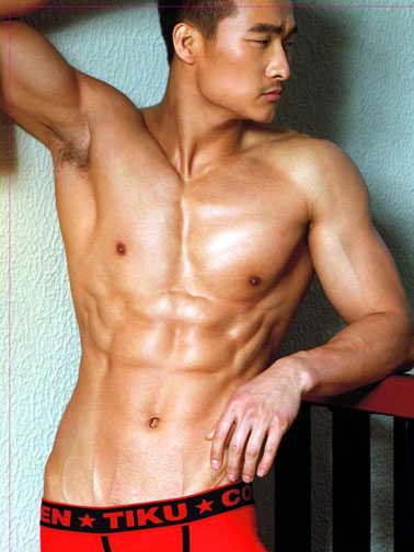 Nude Asian Male