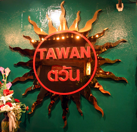 Tawan Bar Bangkok