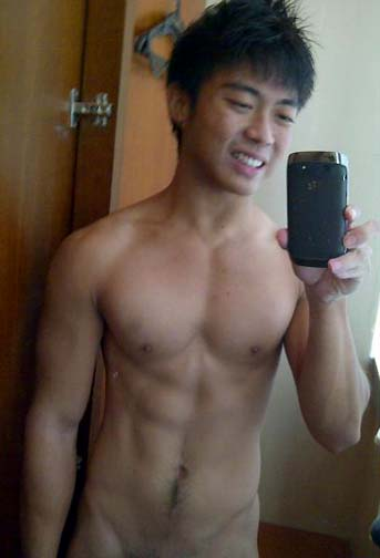 asian with iPhone 294