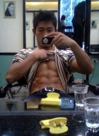 asian with iPhone 325