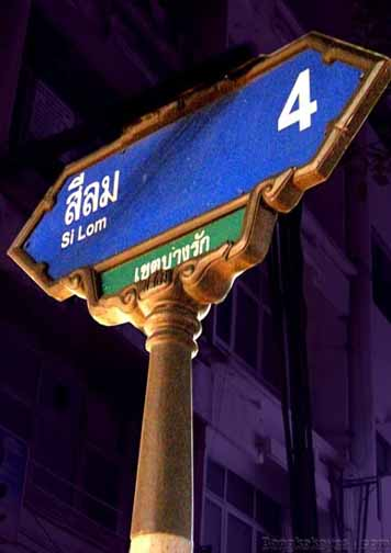 For the gay first time visitor to Bangkok, your night should begin and end around Silom Soi 4.