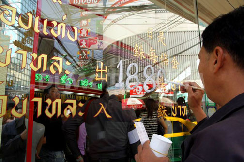 Reputable dealers prominently display the official price for gold at their shops.