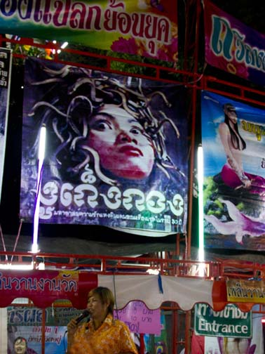 Isn't a freak show in Bangkok a bit redundant?
