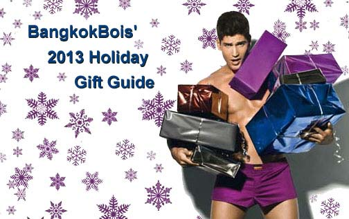 Yup, it's time again for the ever popular BangkokBois' Holiday Gift Guide. Now doesn't that make your season bright?