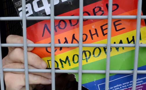 """""""Love is stronger than homophobia."""""""