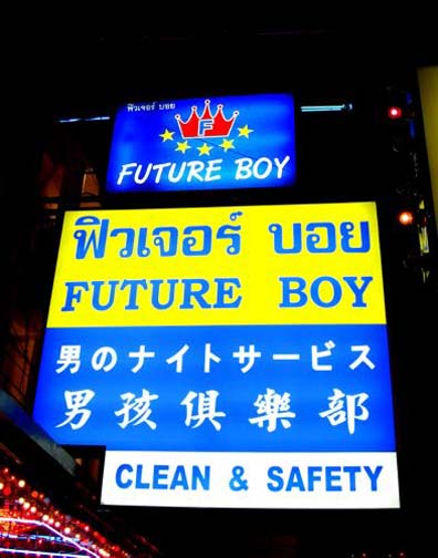 Future Boy's sign went under several face-lifts, with the bar packing them in nightly regardless of what the neon said.