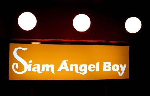 By early 2009, Siam Angel Boy, which had replaced Fresh Boy X, became nothing more than a happy memory too.
