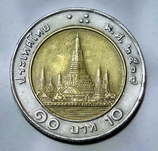 When a 10-baht coin is worth 100,000 baht, you know inflation has gotten out of hand.