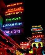 Bangkok's Best Hotels For The Gay Guy: Keeping The Red Light On (Part 1 The Majors)